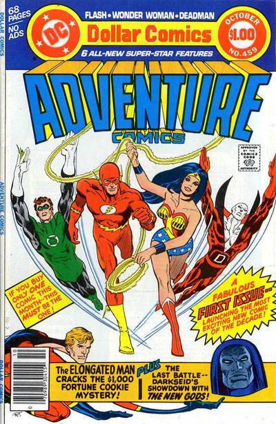Adventure Comics #459